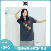 Dress Summer 2021 grey S M L longuette singleton  Short sleeve commute Crew neck Loose waist Cartoon animation Socket routine 18-24 years old Type H N ONE printing 12305614207-2 More than 95% cotton Cotton 100%