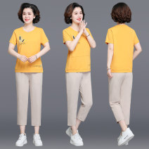 Hat other Yellow brick red bean paste L XL 2XL 3XL 4XL summer female other 40-59 years old other Zhuang Xuan ZXN21040224 Summer 2021 no
