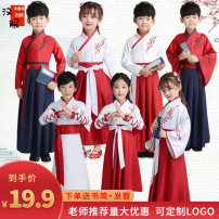 Tang costume 100 110 120 130 140 150 160 170 Other 100% neutral No season There are models in the real shooting routine Bebani BBN-0232 5 years old, 6 years old, 7 years old, 8 years old, 9 years old, 10 years old, 11 years old, 12 years old, 13 years old, 14 years old Chinese Mainland Winter 2020