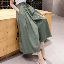 Casual pants Khaki blue black army green Average size Summer 2020 Ninth pants Wide leg pants High waist commute routine 25-29 years old Korean version Other 100% Pure e-commerce (online only)