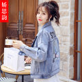 short coat Spring of 2019 M L XL blue Long sleeves have cash less than that is registered in the accounts routine singleton  Straight cylinder routine Polo collar Single breasted Solid color 25-29 years old Jiao Siyun 96% and above other Other 100% Pure e-commerce (online only)