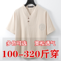 T-shirt Fashion City White, gray, black, apricot, navy thin Others Short sleeve V-neck Extra wide daily summer CD button T-shirt Large size routine Chinese style 2020 Jiming line cotton No iron treatment More than 95%