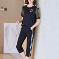 Women's large Summer 2020 black L (about 115-125 kg) XL (about 125-140 kg) 2XL (about 140-155 kg) 3XL (about 155-170 kg) 4XL (about 170-185 kg) 5XL (about 185-200 kg) 6xl (about 200-215 kg) Other oversize styles Two piece set commute Straight cylinder thin Socket Short sleeve shape Simplicity nylon