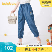 trousers Bala female 130cm 140cm 150cm 160cm 165cm 170cm Denim light blue 88101 (denim one size smaller) denim medium blue 88201 (denim one size smaller) summer trousers leisure time There are models in the real shooting Jeans Leather belt middle-waisted Cotton blended fabric Don't open the crotch
