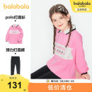 suit Bala Black 90001 white 10101 pink 60066 120cm 130cm 140cm 150cm 160cm 165cm female spring and autumn leisure time Long sleeve + pants 2 pieces routine There are models in the real shooting Socket nothing other Cotton blended fabric Class B Spring 2021 Chinese Mainland