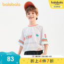 T-shirt Bleach 10002 ocean blue 80123 Bala 120cm 130cm 140cm 150cm 160cm 165cm 170cm 175cm male summer Short sleeve Crew neck leisure time There are models in the real shooting nothing polyester fiber other Polyester 100% Class B Summer 2021 Chinese Mainland