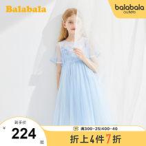 Dress female Bala 130cm 140cm 150cm 160cm 165cm Polyamide fiber (nylon) 100% summer Korean version Short sleeve Broken flowers cotton A-line skirt Class B Summer 2021 7 years old, 8 years old, 9 years old, 10 years old, 11 years old, 12 years old, 13 years old, 14 years old Chinese Mainland