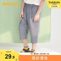 trousers Bala male 140cm 150cm 160cm 165cm 170cm 175cm Blue and white 0281 summer Cropped Trousers leisure time There are models in the real shooting Casual pants Button middle-waisted Cotton and hemp Don't open the crotch Cotton 72.1% flax 27.9% Class B Summer 2020 Chinese Mainland