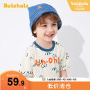 T-shirt Color: white blue Bala 90cm 100cm 110cm 120cm 130cm male summer Short sleeve Crew neck leisure time No model nothing Cotton blended fabric other other Summer 2020 Three years old, four years old, five years old, six years old and seven years old Chinese Mainland