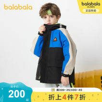 Plain coat Bala male 120cm 130cm 140cm 150cm 160cm 165cm 170cm 175cm China Red 60611 black 90001 spring and autumn leisure time Zipper shirt There are models in the real shooting thickening No detachable cap other cotton other Polyester 100% Class C Spring 2021