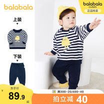 suit Bala China blue 80514 blue white 00481 pink 60032 China Red 60611 66cm 73cm 80cm 90cm 100cm neutral spring and autumn leisure time Long sleeve + pants 2 pieces routine There are models in the real shooting Socket nothing Cartoon animation Pure cotton (100% cotton content) Expression of love