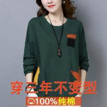 T-shirt eight thousand eight hundred and eighty-eight # Dark green [pure cotton] 8888 # Orange [pure cotton] 8888 # Black [cotton] M L XL 2XL 3XL 4XL 5XL Summer 2021 Long sleeves Crew neck Regular cotton 96% and above Deb six thousand nine hundred and seventy-seven # DDSD Cotton 100%