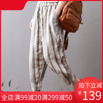 Casual pants stripe Average size Spring of 2019 Ninth pants Haren pants Natural waist commute routine 96% and above Other / other hemp Retro pocket cotton
