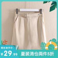 skirt Summer 2020 27,28,29,30,31 khaki Short skirt commute Natural waist other Solid color 25-29 years old DX98937 51% (inclusive) - 70% (inclusive) other Other / other cotton Korean version