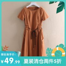 Dress Summer 2020 Green, brown S,M,L Mid length dress singleton  Short sleeve commute Crew neck middle-waisted Solid color Socket routine Others 25-29 years old Other / other Korean version More than 95% brocade cotton