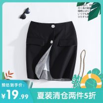 skirt Summer 2020 S,M,L black Short skirt commute Natural waist other 25-29 years old 9XE6358-2 More than 95% Other / other other Korean version