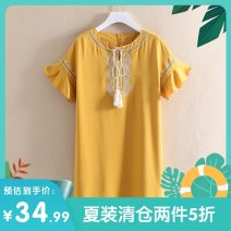 Dress Summer 2020 yellow XS,S,M,XL singleton  Short sleeve commute Crew neck Loose waist Solid color Socket other routine Others 25-29 years old Other / other Korean version Y2815055 More than 95% polyester fiber