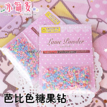 Other DIY accessories Other accessories Acrylic RMB 1.00-9.99 A pack is about 3 grams brand new Fresh out of the oven