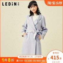 woolen coat Winter 2020 other 95% and above Medium and long term Long sleeve commute routine Solid color CWAAA4727 Korean version Happy town 18-24 years old Baby blue (in stock) S,M,L
