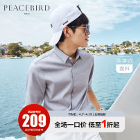 shirt Fashion City Peacebird S M L XL XXL XXXL XXXXL routine Pointed collar (regular) three quarter sleeve standard Other leisure summer youth Cotton 100% tide 2019 Solid color oxford Summer of 2019 Embroidery cotton Embroidery Pure e-commerce (online only) More than 95%