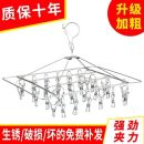 coat hanger 1 (popular) 30 extra thick square, 20 extra thick double round, 20 extra thick double square, 20 extra thick double plum, 16 extra thin round stainless steel Other / other JX-0223 public 36CM Balcony / courtyard like a breath of fresh air Chinese style no Asia