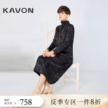 Dress Spring of 2019 S M L XL XXL Mid length dress singleton  Nine point sleeve commute Half high collar middle-waisted Solid color Socket other routine Others 30-34 years old Type X Kavon / Kavin Simplicity Lace up zipper 31% (inclusive) - 50% (inclusive) silk
