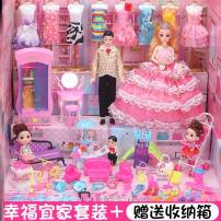 Doll / accessories 2, 3, 4, 5, 6, 7, 8, 9, 10, 11, 12, 13, 14, and over 14 years old Ordinary doll Barbie / Barbie China 3D standard real eye doll [exquisite gift box packaging], 4D music blink doll [exquisite gift box packaging] currency a doll Fashion pvc  nothing
