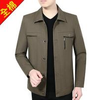 Sports jacket / jacket Other / other For men and women 175 [suitable for 90-105 kg], 180 [suitable for 100-120 kg], 185 [suitable for 120-135 kg], 190 [suitable for 135-150 kg], 195 [suitable for 150-180 kg] 07b32 Lapel khaki, lapel dark green, stand collar khaki, stand collar dark green other Lapel