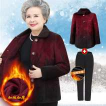 Middle aged and old women's wear Winter 2020, autumn 2020 40. XL (recommended 85-110 kg), 2XL (110-125 kg recommended), 3XL (125-135 kg recommended), 4XL (135-145 Jin recommended), 5XL (145-155 Jin recommended) Happiness easy singleton  Decor Over 60 years old Cardigan thick square neck routine