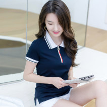 T-shirt White, dark blue, gray blue, orange S,M,L,XL,2XL,3XL Summer 2021 Short sleeve Polo collar Self cultivation Regular routine commute cotton 86% (inclusive) -95% (inclusive) 25-29 years old Korean version classic Solid color Xinyuege ZS6911 Splicing