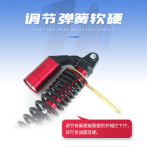 Front fork / shock absorber of electric vehicle Tianxi bird