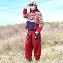 Casual pants Black, red Average size Winter of 2018 trousers Straight pants Natural waist commute thickening Huajianyu ethnic style pocket