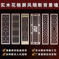 Wood carving other Others Dongyang wood carving Others Modern Chinese style Xiuteng craft