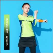 Badminton wear female M. L, XL, XXL, XXXL, larger Beautiful and cool Football suit 1802+1708/1709