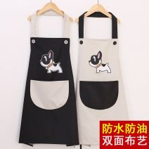 apron Sleeveless apron waterproof Korean version other Personal washing / cleaning / care Average size public yes Cartoon