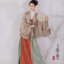 Hanfu 51% (inclusive) - 70% (inclusive) Autumn of 2019 Qu collar (white) in stock, pleated clothing (light coffee) in stock, six broken skirt (green + Orange) in stock S,M,L,XL cotton