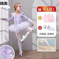 Children's performance clothes female 110cm,120cm,130cm,140cm,150cm Other / other Class B practice Cotton 93.7% polyurethane elastic fiber (spandex) 6.3% other Three, four, five, six, seven, eight, nine, ten, eleven
