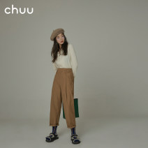 Casual pants Coffee reserved S M L Spring 2021 trousers Straight pants High waist commute routine 18-24 years old BHE1203U chuu Korean version pocket Polyester 79.3% viscose 20.7% Same model in shopping mall (sold online and offline)