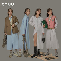 Dress Spring 2021 Average size longuette singleton  Long sleeves commute Polo collar Loose waist Solid color Single breasted A-line skirt shirt sleeve Others 18-24 years old Type A chuu Korean version Pocket button More than 95% other cotton Cotton 100%