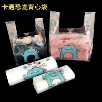 Gift bag / plastic bag Flat pocket medium 25 + 6 * 35 50 High pressure soft film Flat 12 silk / vest 8 silk Flat pocket / vest pocket 3 colors
