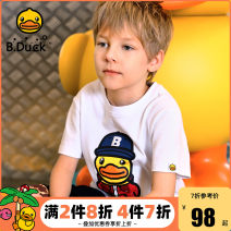 T-shirt White red black B.Duck 105cm 110cm 120cm 130cm 140cm 150cm male summer Short sleeve Crew neck leisure time There are models in the real shooting nothing cotton Cartoon animation Cotton 100% BF2001917 Class B Summer 2021 Chinese Mainland