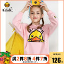 Sweater / sweater B.Duck female 105cm 110cm 120cm 130cm 140cm 150cm spring and autumn No detachable cap Cartoon Socket routine There are models in the real shooting cotton Cartoon animation Cotton 100% Class B Cotton liner Spring 2020