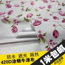 Fabric / fabric / handmade DIY fabric chemical fiber Loose shear piece Solid color printing and dyeing bedding article Others other