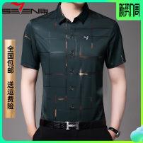 shirt Fashion City Seven brand men's wear 165/M,170/L,175/XL,180/2XL,185/3XL,190/4XL 77 × D602 black, 77 × D602 white, 77 × D602 dark blue, 77 × D602 dark green, 77 × D602 light blue routine square neck Short sleeve standard Other leisure summer Seven brand men's short sleeve t-shirt men's summer