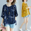 Women's large Summer 2021 T-shirt singleton  commute easy thin Socket Broken flowers Korean version Crew neck polyester printing and dyeing Bat sleeve Other / other