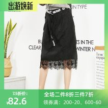 skirt Spring of 2019 XS,S,M,L,XL,XXL black longuette commute Natural waist A-line skirt Solid color 25-29 years old 81C022127X 51% (inclusive) - 70% (inclusive) Lace Emoo / Yangmen nylon Lace Retro
