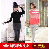 Parent child fashion Black (Chunqiu), white (Chunqiu), light gray (Chunqiu), purple (Chunqiu), dark gray (Chunqiu), light yellow (Chunqiu), black (Jiarong winter), light green (Chunqiu), Tibetan green (Chunqiu), light gray (Jiarong winter), dark gray (Jiarong winter) Women's dress female SS Versatile