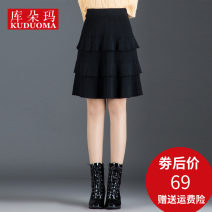 skirt Autumn 2020 Average size Black grey Middle-skirt commute High waist Cake skirt Solid color Type A ZHY-3080 knitting Kudoma Lotus leaf edge Korean version Pure e-commerce (online only)