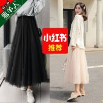 skirt Spring 2020 S for 80-105 kg, m for 106-120 kg, l for 121-135 kg, XL for 136-165 kg, 2XL for 166-200 kg longuette commute High waist Fairy Dress Solid color Type A 18-24 years old Y792 other Yayang man Fold, wave, net Korean version 351g / m ^ 2 (including) - 400g / m ^ 2 (including)