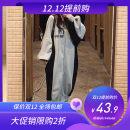 Women's large Winter 2020, autumn 2020 Black, gray L (recommendation 80-110), XL (recommendation 110-140), 2XL (recommendation 140-180), 3XL (recommendation 180-230), 4XL (recommendation 230-300) Jacket / jacket singleton  commute easy moderate Cardigan Long sleeves Korean version Hood Medium length